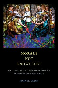 Morals Not Knowlege Book Cover