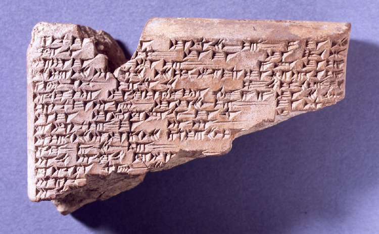 Upper part of a clay tablet, part of the Creation legend Enuma elish
