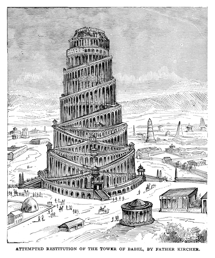 Attempted restitution of the tower of Babel by Father Kircher - Scanned 1890 Engraving
